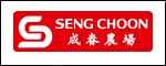 SENG CHOON FARM PTE LTD
