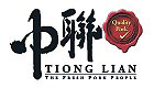 TIONG LIAN FOOD PTE LTD