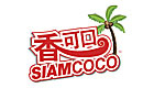SIAM COCONUT PTE LTD