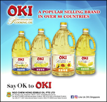 OKI PREMIUM HEALTHIER CHOICE COOKING OIL